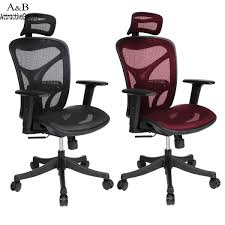 Cheap Office Chairs In India Online Buy Wholesale Ergonomic Office Chairs From China Ergonomic