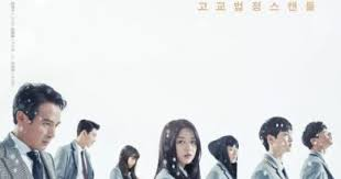 dramafire flower in prison the flower in prison episode 27 eng sub korean drama kdramawave