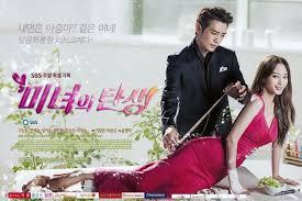 birth of a korean drama