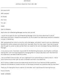 cover letter marketing director cover letter for marketing