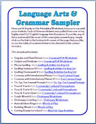 free grammar u0026 language arts worksheets 16 printable pages