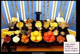 korean jesa table altarbomb allsoulsroll hauntcouture civicart