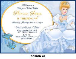 cinderella invitation disney princess birthday party printable