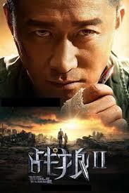 film maze runner 2 full movie subtitle indonesia layarkaca33 nonton movies subtitle indonesia