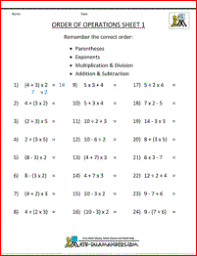 pemdas rule u0026 worksheets