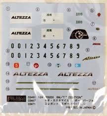 toyota altezza rs200 fujimi id 20 toyota altezza rs200 1 24 scale kit 039558 plaza japan