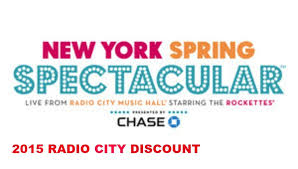 radio city spectacular code spotify coupon code free