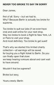 why im broke kreuzberg too broke supreme collection