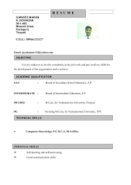 resume for front desk unforgettable front desk clerk resume