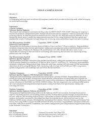 Testing Profile Resume Difference Between Cv And Resume In Canada Popular Essay