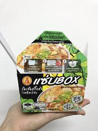 cuisine box แซ บbox hashtag on
