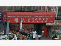 Astoria Seafood 1468 Photos U0026 by 82 Nyc Billionaires Make Forbes U0027 2017 List New York City Ny Patch