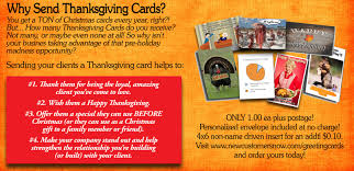 greeting cards new customers now