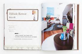 san francisco interior design firm kimball starr featured in