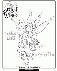 printable complex coloring pages grown ups free wbxo9