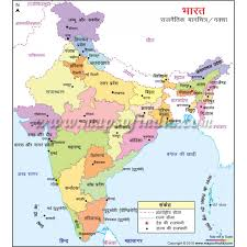 Yellow River Map India River Map In Hindi Pdf Image Gallery Hcpr