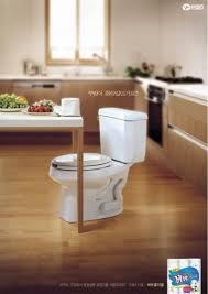 the livingroom delightful living room toilet on living room regarding yuhan
