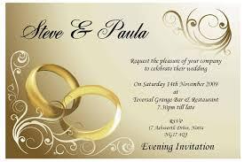 marriage card invitation sample creative wording wedding
