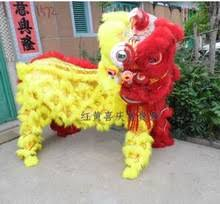 new year lion costume popular lion costume buy cheap lion