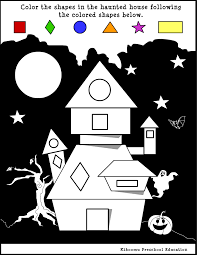 Halloween Themed Coloring Pages by Teaching Shapes The Shape Song And Halloween Printable Shapes