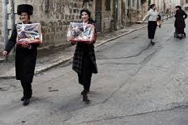 purim boxes ynetnews mea shearim celebrates purim
