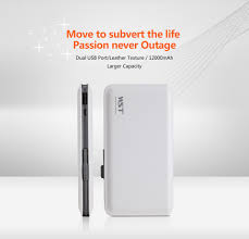best selling electronics wst wholesale gift power bank 12000mah
