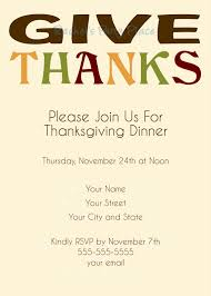 simple thanksgiving dinner invitation card with bold title