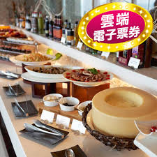 cuisines 駲uip馥s darty la cuisine 駲uip馥 100 images model de cuisine 駲uip馥 100