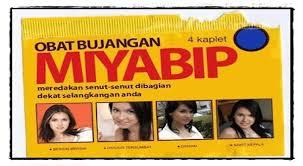 gambar gambar meme lucu iklan makanan obat kuat di rebanas rebanas