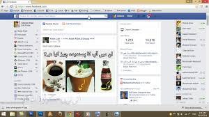 adobe photoshop cs5 urdu tutorial adobe photoshop cs5 middle east version urdu hindi part 04 video