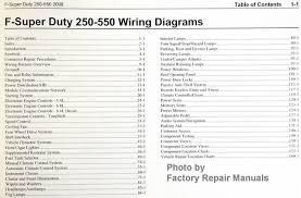 2008 ford f250 f350 f450 f550 super duty truck electrical wiring