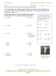 Rational Expression Worksheet Rr 10 Multiplying And Dividing With Rational Exponents Mathops