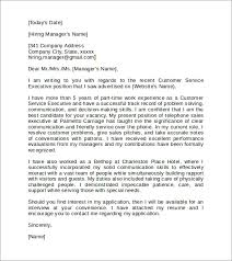 cover letter for customer care executive customer service team