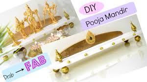 diy pooja mandir mandap with chopping board foam board drab to