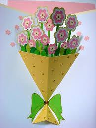 how to make handmade pop up birthday cards handmade greetings card pop up flower bouquet azlina