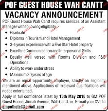 assistant manager job in pof guest house wah 2018 jobs pakistan