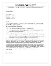 education cover letter template ses tutor cover letter college essay contest