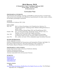 Sample Resume Template For Part Time Job by Teen Sample Resume Resume For Your Job Application