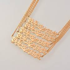 custom gold necklace wholesale custom 18k gold necklace custom style letter