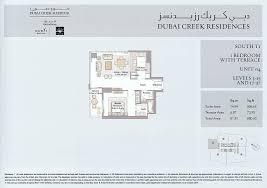 the lagoons dubai creek residence south tower floor plans