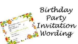 birthday party invitation sayings wording ideas wishes messages