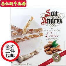 fa軋des de cuisine 硬牛軋糖新品 硬牛軋糖价格 硬牛軋糖包邮 品牌 淘宝海外