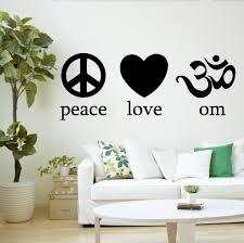 om peace love yoga symbol spirit mind body decor wall mural vinyl om peace love yoga symbol spirit mind body decor wall mural vinyl art sticker m582
