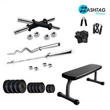 Buy Flat Bench 40 Kg Weight With Flat Bench U2013 Buy Online