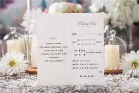 3d wedding invitations the best wedding invitation 3d wedding invitations free