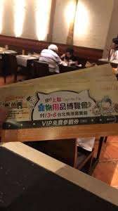 table de cuisine ik饌 meubles cuisine ik饌 100 images 台北大直捷運站附近鍋饕精饌涮涮