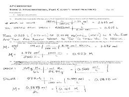 Bill Nye Matter Worksheet Chemistry Stoichiometry Worksheet Photos Dropwin