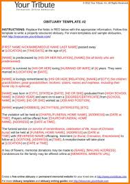 8 obituary template pdf receipt templates