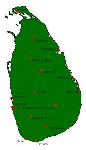 Sri Lanka Flag Lion Lanka Hamaara 1857 Alternative History Fandom Powered By Wikia