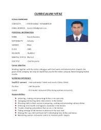 Resume For Hotel Jobs by Edited Cv Kosala Copy New